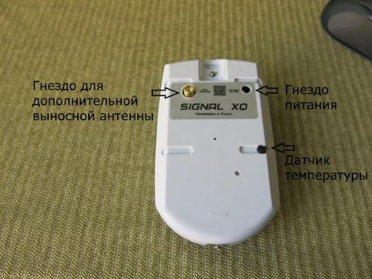 датчик температуры и разъем антенны