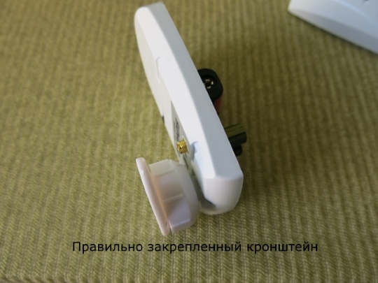 кронштейн на gsm датчик движения