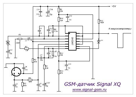 Таймер, отвечающий за время включения... gsm-датчик движения.  Ниже представлены две схемы: 1.Схема...