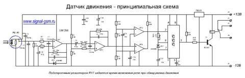 Схема датчика движения для освещения своими руками