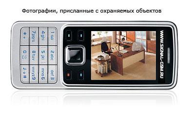 Система видеонаблюдения falcon eye fe-104d-kit офис