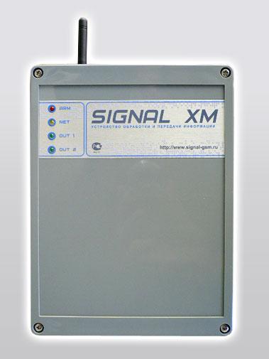 инструкция signal xm